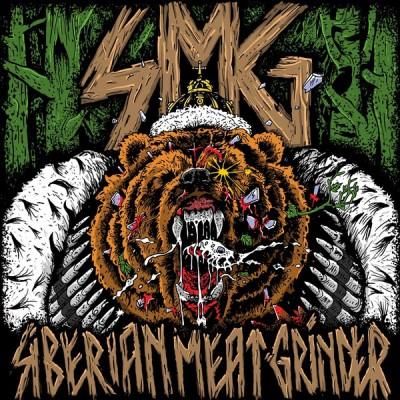 Siberian Meat Grinder - Siberian Meat Grinder LP Green Vinyl NEW 2019 Reissue Ltd Ed