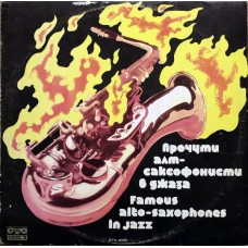 Various - Famous Alto-Saxophones In Jazz