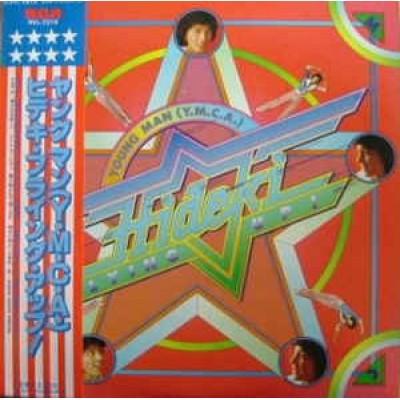 Hideki Saijo – Young Man (Y.M.C.A.) LP Japan + OBI Strip ++ Inlay