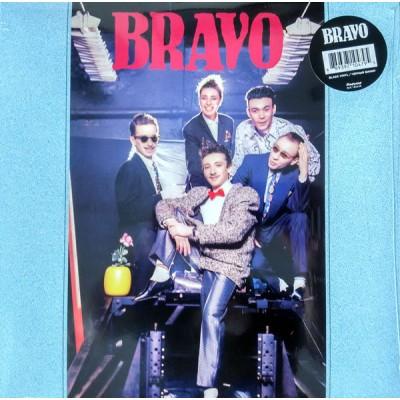 Браво - Bravo ++ с автграфами участников группы