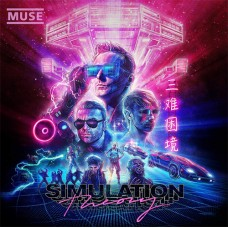 Muse - Simulation Theory LP NEW 2018